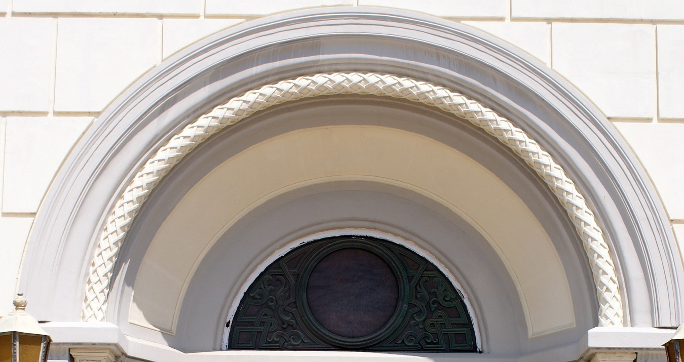 Arches15