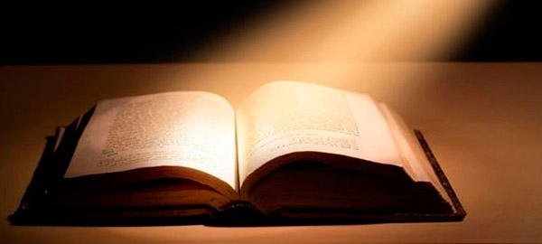 О гипсе в Библии