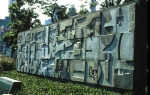 Фото изваяний из бетона