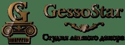 Студия лепного декора ГессоСтар