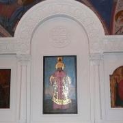 289; Церковь Иоанна Предтечи