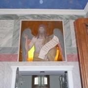 295; Церковь Иоанна Предтечи