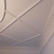 18; Оформление потолка; кессоны